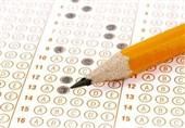 ثبت نام چهارمین مرحله آزمون های سنجش مهارت از فردا آغاز می شود