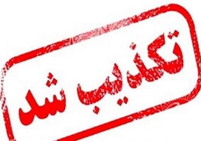 حیدری: هیچ حمله سایبری به شرکت ملی گاز ایران انجام نشده است