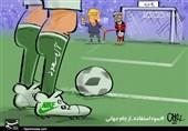 عالمی ورلڈ کپ فٹبال کا غلط استعمال