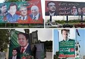 انتخابات 2018؛ الیکشن لڑنے والے امیدواروں کی تعداد میں 7 ہزار کی کمی کا رجحان