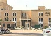 الیکشن کمیشن کا 4 حلقوں پر انتخابی عمل روکنے کا اعلان