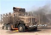 الحدیدہ میں یمنی فوج کی جوابی کارروائی؛ 130 سعودی اہلکار گرفتار، متعدد ہلاک