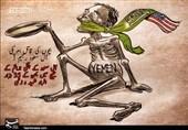 بچوں کی قاتل امریکی آل سعود رجیم !