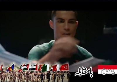 عالمی ورلڈ کپ جنگ اور یمنیوں کی حالت زار پر اُمت مسلمہ کی مجرمانہ خاموشی