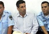Tutuklu İsrailli Eski Bakan: İran'ı Kandırmak İstiyordum