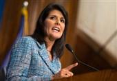 آمریکا رسما از شورای حقوق بشر سازمان ملل خارج شد