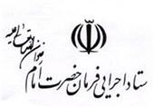 """هدیه امام خامنهای به مردم قرچک؛ بیمارستان """"برکت"""" در قرچک به بهرهبرداری رسید"""
