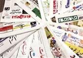 استانهای ایلام و خراسان شمالی حائز بالاترین میزان مشارکت در انتخابات هیئت نظارت بر مطبوعات