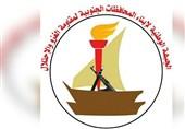 تحولات یمن| بیانیه جبهه مقاومت جنوب علیه اشغالگران سعودی و اماراتی