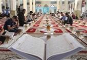 300 خانه قرآن شهری و روستایی در استان کرمانشاه فعال است