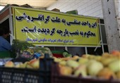 معاون تعزیرات: نمیتوان افزایش قیمتها را انکار کرد