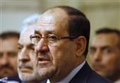 Irak'ta Hükümet Kurulması İçin Son İttifak Arayışları