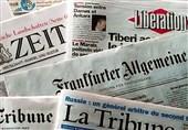 الصحافة الأجنبیة : تحدیات تدفق اللاجئین على أوروبا، ومحاولات لانقاذ الاتفاق النووی