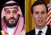 واکنش ترامپ به رابطه کوشنر و ولیعهد سعودی