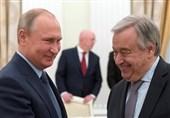 دیدار گوترش با پوتین؛ روسیه یکی از کشورهای کلیدی سازمان ملل است