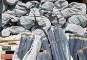 کشف 2900 ثوب انواع البسه قاچاق و 6 تن گوشت فاسد در کرمانشاه