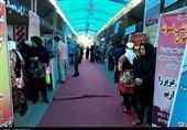 جشنوارههای فرهنگی و هنری در مناطق مختلف مازندران برگزار میشود