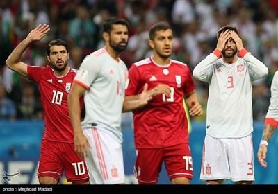 ایران اور اسپین کے مابین میچ کی تصویری جھلکیاں