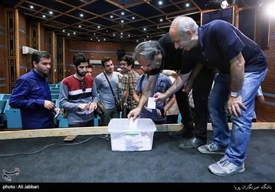 انتخابات اعضای هیات مدیره و بازرسان انجمن صنفی عکاسان مطبوعاتی ایران