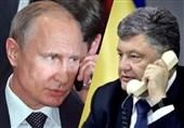 تشدید تحریمهای اوکراین علیه روسیه همزمان با گفتوگوی تلفنی پوتین و پروشنکو
