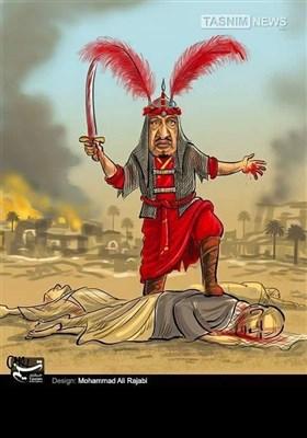 زمانے کے یزید آل سعود و آل یہود
