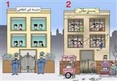 پشتپرده شهریههای عجیب مدارس غیردولتی؛ توافق پنهان مدارس با خانوادهها