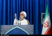 US Not to Reach Goals behind Anti-Iran Sanctions: Cleric