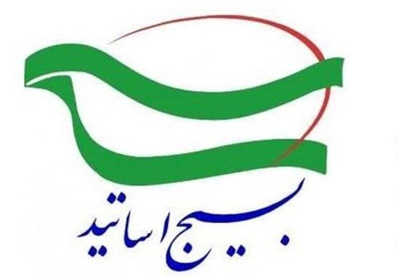 معاون فرهنگی و اجتماعی سازمان بسیج اساتید منصوب شد