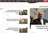 رسانههای صهیونیستی در یک نگاه از گزارش درباره کارلوس کیروش تا اذعان به برگهای برنده فراوان ایران