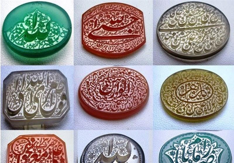 """گرانقیمتترین """"نگینی"""" که به اراده خداوند برای شیعیان ارزان شد"""