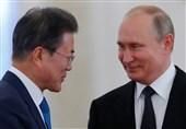 واکنش روسای جمهور روسیه و کره جنوبی به دیدار کیم-ترامپ