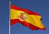 "رغم الحظر..""اسبرونکو"" الاسبانیة تعلن مواصلة نشاطها فی ایران"