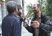 گزارش میدانی تسنیم| مردمی که با تعزیرات بیگانهاند + فیلم