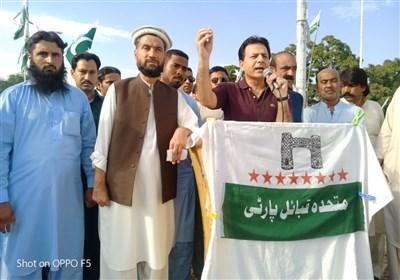 اسلام آباد میں عام انتخابات کے ساتھ صوبائی انتخابات کرانے کے لئے دھرنا + ویڈیو
