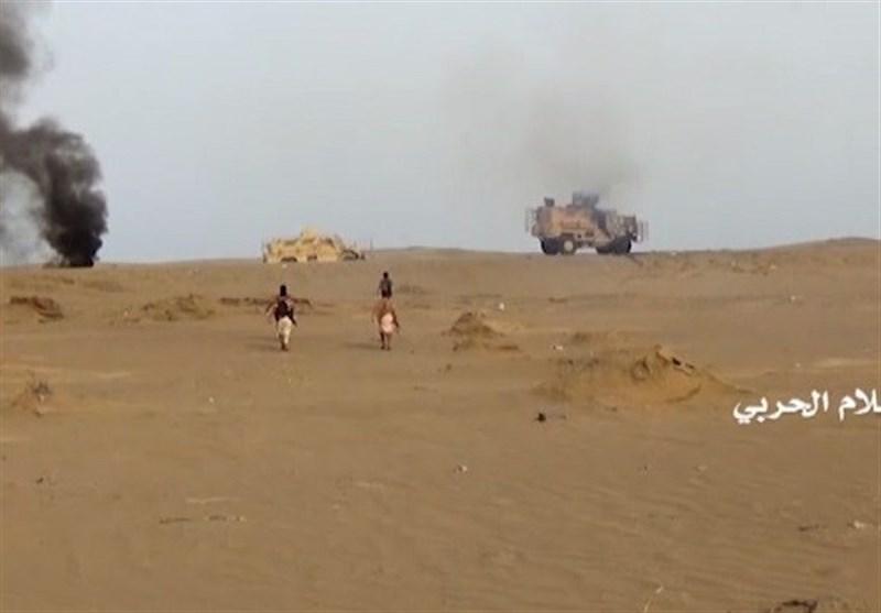 Yemenli Güçler Stratejik Bölgeyi Ele Geçirdi