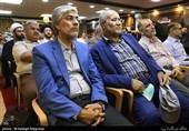 مراسم رونمایی از کتاب «عزیزکرده» روایت زندگی شهید حاج حسن تاجوک