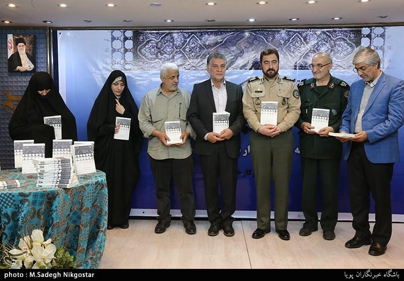 """""""عزیز کرده"""" در خبرگزاری تسنیم رونمایی شد/ تشویق شهید همدانی برای نگارش یک کتاب+عکس"""