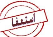 تهران| شهردار باقرشهر استعفا داد