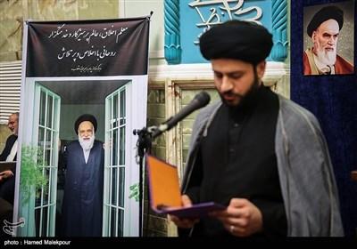 قرائت پیام مقام معظم رهبری به مناسب درگذشت حجتالاسلام سیدعلیاکبر حسینی