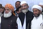 تبدیلی لانی ہے تو ملک میں اسلام کا پرچم بلند کرنا ہوگا، فضل الرحمان