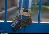 کارخانههای فارس به دلیل عدم رقابت با کالاهای خارجی در آستانه تعطیلی هستند