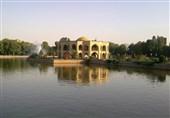 El Goli Park: A Large Park in Tabriz, Iran