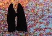 فرانس میں حجاب پر پابندی انسانی حقوق کی خلاف ورزی ہے، اقوام متحدہ