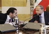 گزارش تسنیم| دبه سیاسی سعد حریری در روند تشکیل دولت لبنان