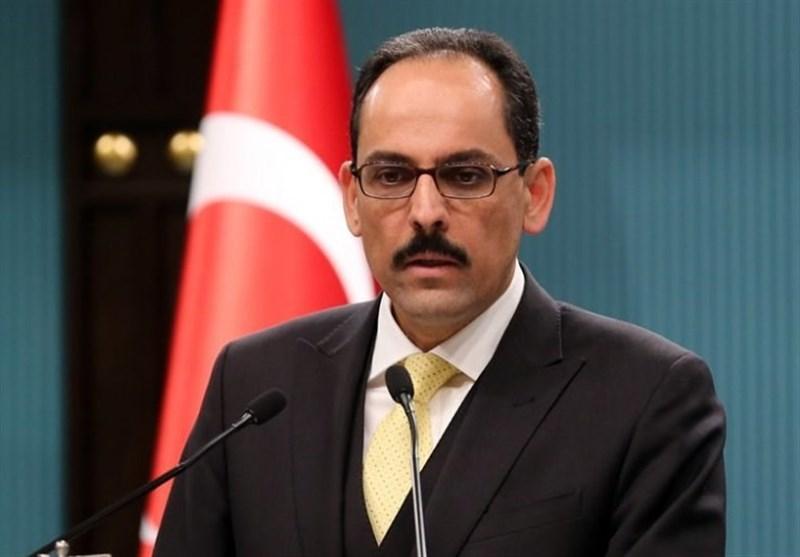Turkey: US Disregard of Legal Process 'Unacceptable'