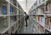 12 شهر چهارمحال و بختیاری فاقد کتابخانه است