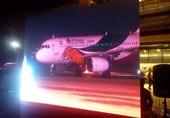 نصب 2 مانیتور و سکوی افتخار در فرودگاه امام خمینی (ره)