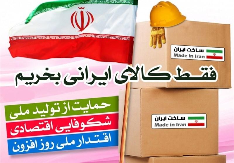 بستر تهیه سوغات و ملزومات حج از کالای با کیفیت ایرانی فراهم شد