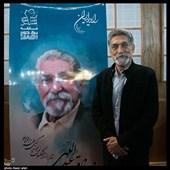 صادق عبداللهی فردا در قطعه هنرمندان به خاک سپرده میشود + اعلام مراسم ترحیم