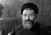 نظر شهید بهشتی درباره طب سنتی ایران